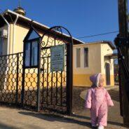 Школа мамы. 29.02.2020 в 12.00 в Доме милосердия «Виктория»
